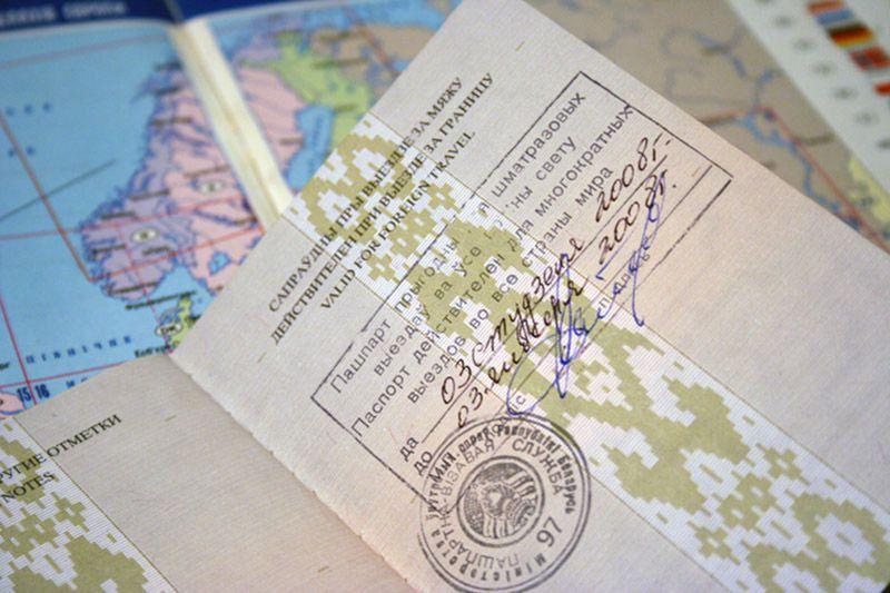 Заявление о временной регистрации в республике беларусь образец заявления от собственников при временной регистрации