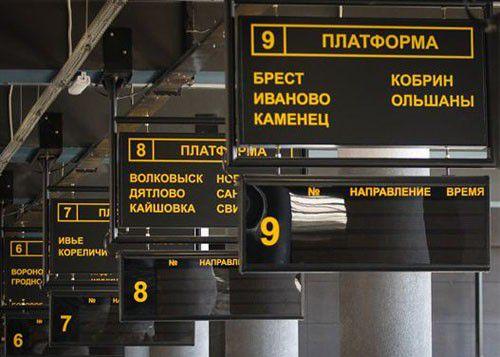 минск центральный автовокзал фото
