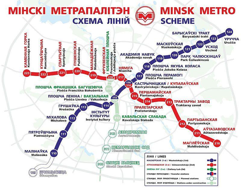 Минск схема станция метро на карте фото 627