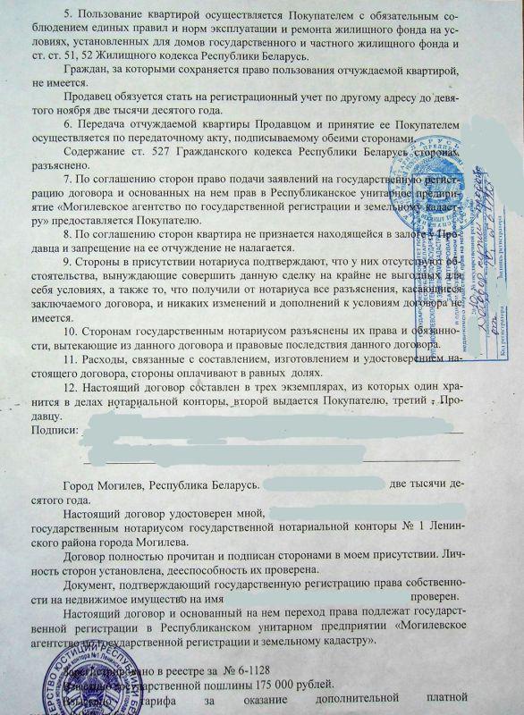 бланк паспорт заземления